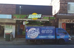 Jannali Seafood Panel Awning, Entire Shopfront Cladded and Light Box